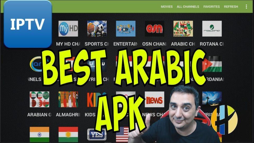 arabic iptv apk subscription
