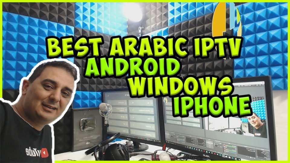 Best Arabic IPTV APK Android Firestick iPhone Apple TV